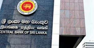 Central Bank SL